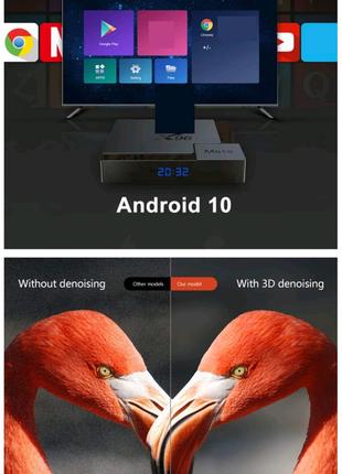 ⫸Smart TV X96 mate  4GB/64ГБ Alwinner H616  Android Box смарт ТВ