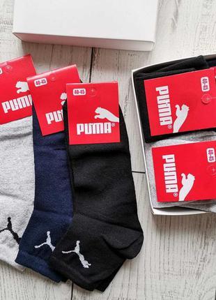 Носки puma - подарочный набор - унисекс