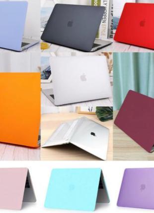 """Матовая пластиковая накладка на MacBook Air/Pro/13""""/15""""/16"""""""