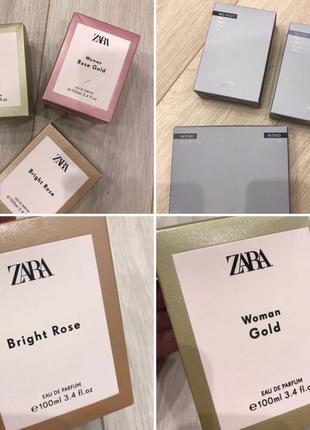 Продам парфюмерию ZARA