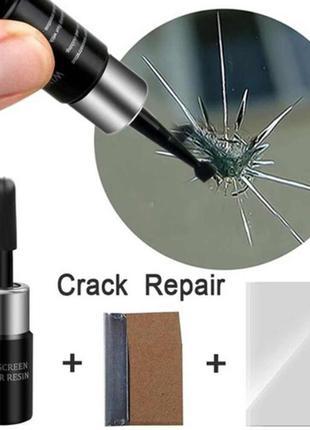 Полимер,клей для ремонта лобового стекла (фотополимерный раствор)