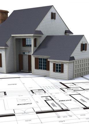 Строительства домов коттеджей!