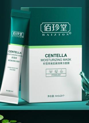 Ночная маска для лица Baizton Centella
