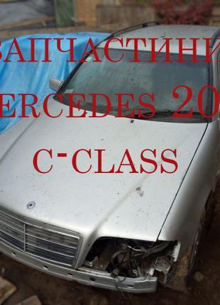 Mercedes 202 c class Розборка запчасти