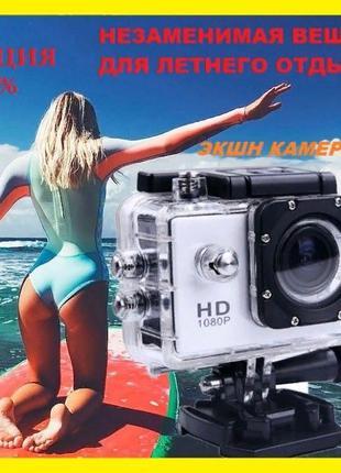 Экшн камера А7 Full HD action camera GoPro, видеорегистратор Г...