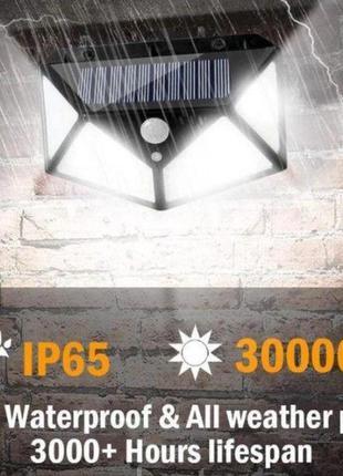 Фонарь уличный светильник прожектор solar с датчиком движения ...