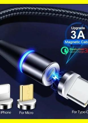 Магнитная USB зарядка Магнитный кабель Micro USB, USB type C, ...
