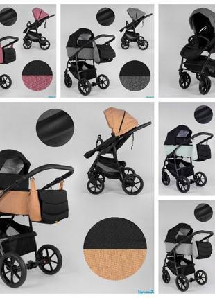Детская коляска 2 в 1 Expander ELITE, ткань с водоотталкивающе...