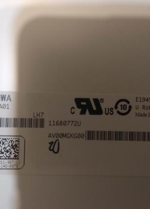 Sony VAIO VPCSA25GX матрица  CLAA133UA01 Slim Chunghwa