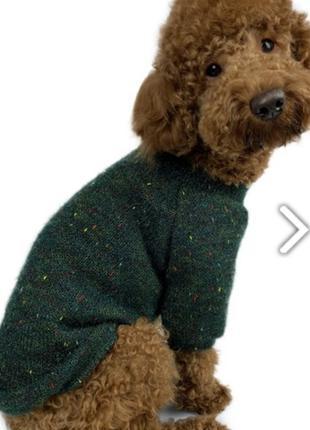 Одежда для собак свитер травка изумрудный трикотаж унисекс