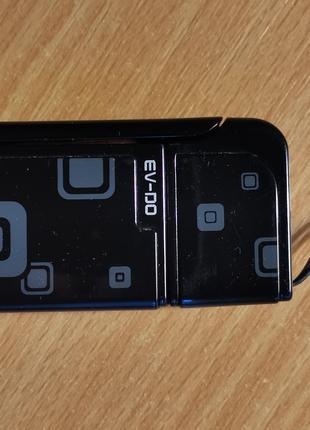3G USB-модем ZTE AC8700 People net