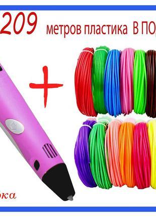 3D ручка 109 метров PLA пластика+доска+трафарет+ножницы+подставка