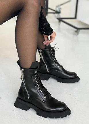 Ботинки берцы демисезонные женские натуральная кожа