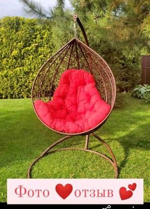 Подвесная Качеля  Подвесное кресло