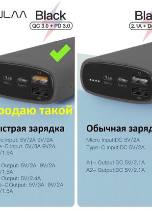 Оригинал Power Bank 20000 mAh KUULAA QC3.0 PD3.0 и кабель Type-C