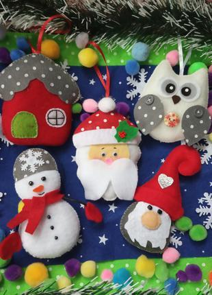 Новогодние игрушки из фетра.