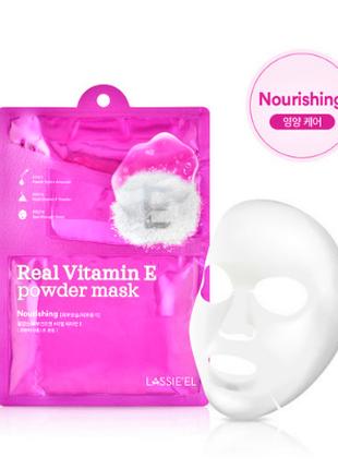 """Маска для лица с витамином Е питательная """"Real vitamin Е"""""""