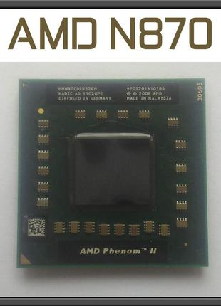 Процессор AMD N870 Socket S1G4 Phenom II X3 ядра 2,3 лучше N85...