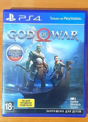 Диск GOD OF WAR for PlayStation 4 Игра БОГ ВОЙНЫ для PS4