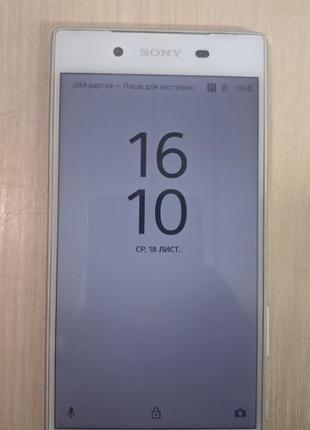Смартфон Sony Xperia Z5 Dual E6833 3/32 7a White