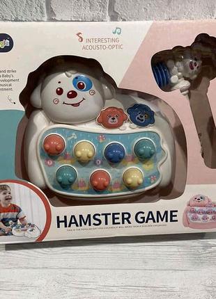 Музыкальная игра Поймай хомяка Hamster Game.