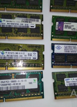 ОЗУ DDR3 2GB 1066/1333 MHz