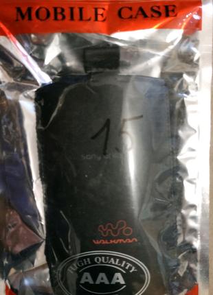 Чехол на маленький телефон кожзам 11 см