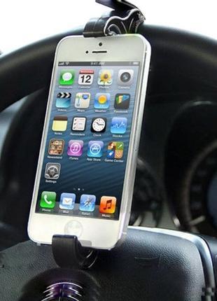Вертикальный держатель смартфона на руль автомобиля.