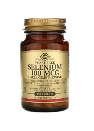 Solgar, Селен, бездрожжевой, 100 мкг, 100 таблеток