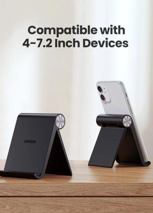 Подставка Ugreen универсальная подставка для смартфона и планшета