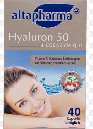 Гиалурон и коэнзим Q10 Altapharma 40 к.