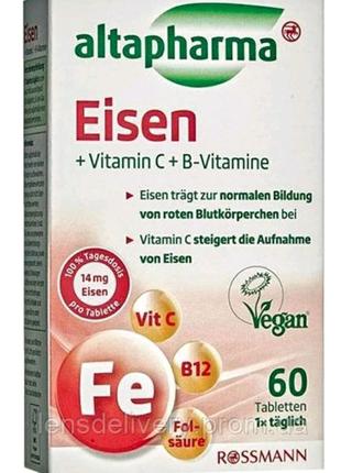 Залізо, вітамін С, вітаміни групи В Altapharma 60 к.