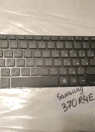 Клавиатура для ноутбука Samsung 370R4E 370R4E-S01 черная без рамк