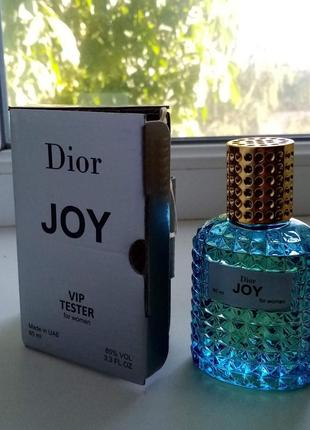 Парфюм joy by 60мл