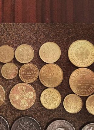 Монеты золотые царские