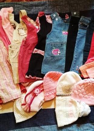 Пакет вещей на девочку осень.шапки, платья,пижама,джинсы,кофты...