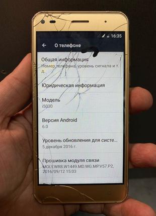 Мобильный телефон Nomi i5030 duos б/у