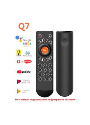 Q7 Air mouse аэромышь пульт + микрофон + гироскоп + подсветка