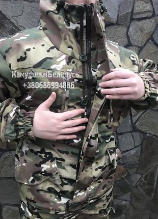 Костюм Горка 5 Мультикам Флис ( полный РИП-СТОП ) Беларусь