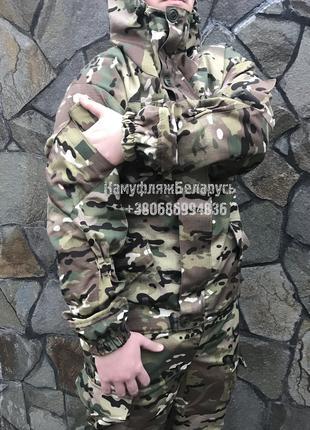 Костюм Горка 5 производство Беларусь утепленный на флисе