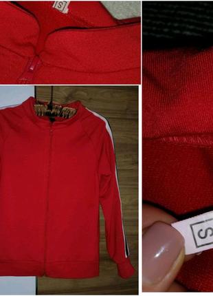 Красная спортивная кофта размер S