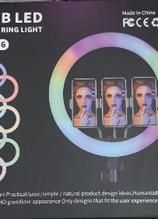 Селфи лампа кольцевая  MJ36 RGB