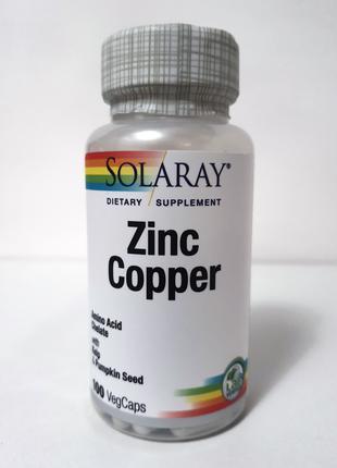 Хелат цинка и меди Solaray, 50 мг + 2 мг, 100 капсул