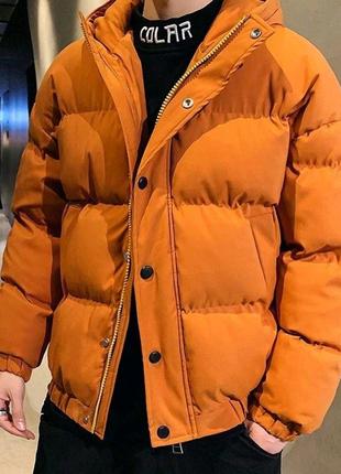 Куртка зимняя Оверсайз оранж