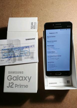 Samsung Galaxy J2 Prime SM-G532 2016 1.5/8Gb
