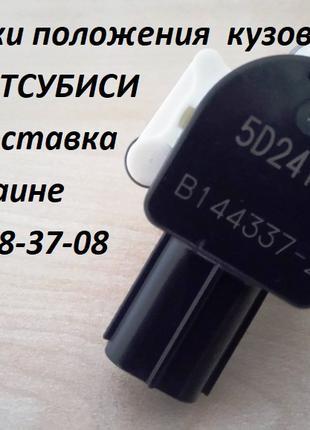 8651A047 датчик положения кузова, корректора фар