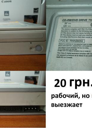 DVD/CD приводы