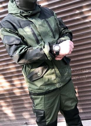 Костюм Горка 5 Производство Беларусь утепленный на флисе 44-62р