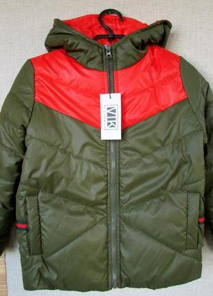 Куртка детская с капюшоном на синтепоне темно-оливковая с крас...