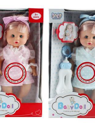 Кукла-пупс функциональный 201514